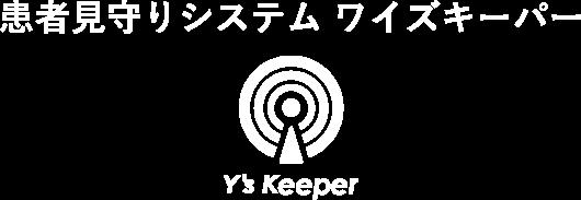 Y's keeper