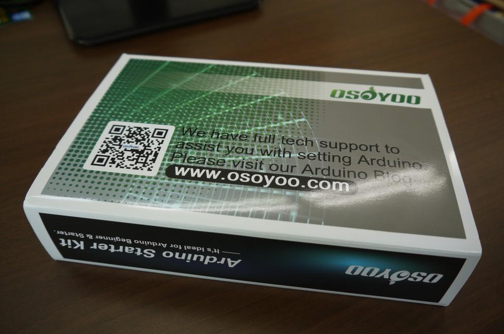 P1180425
