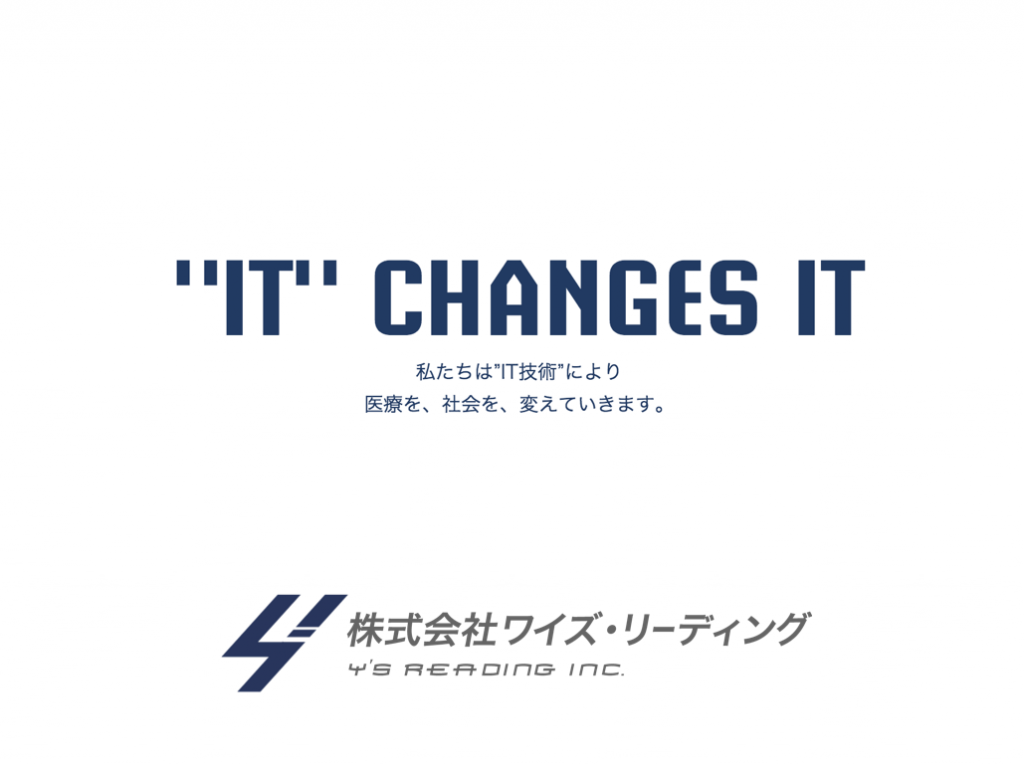 it-changes-it